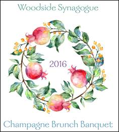 Shul Banquet 2016 – March 6th