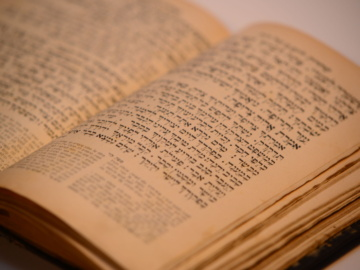 New Class: Tefillah- making the most of our communication with God-the lawsand meaning of prayer.