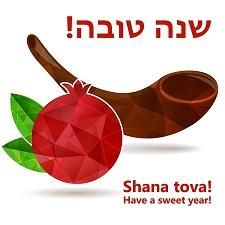 Shana Tovah